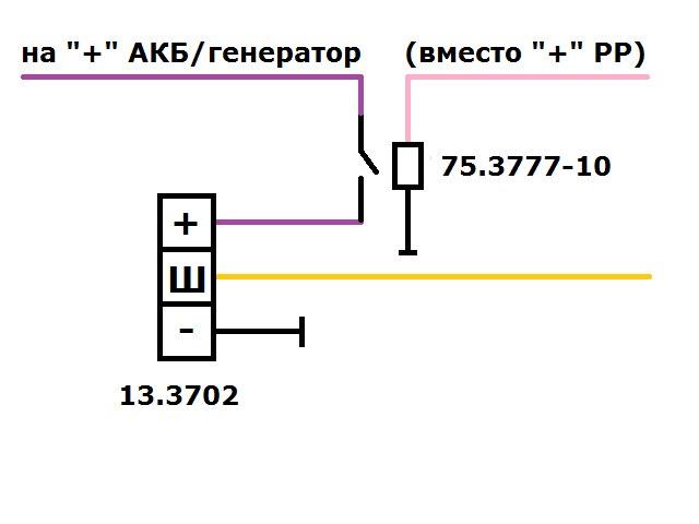 Схема реле зарядки 3110