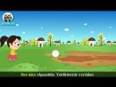 Topum - Çagalar aýdymlary - Туркменские Детские Песни  || vk.comturkmenvideolar