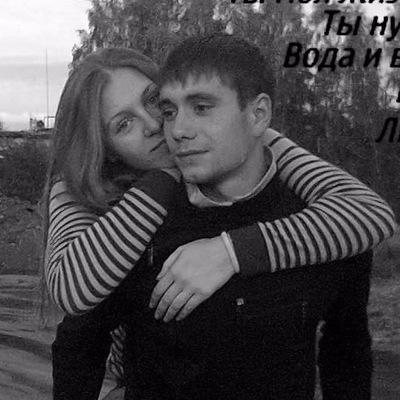 Олеся Горькавая, 14 декабря , Томск, id132272799