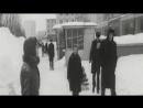 «Городской романс» (1970) - мелодрама, реж. Пётр Тодоровский
