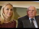 НЕ УПАДИТЕ Как сейчас живет старшая внучка генсека Горбачева