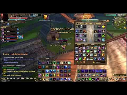 Aster Pw Pk Guild Throw x enought 15 07 18