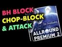 ALLROUND PREMIUM 2 OX от Dr Neubauer - первый тест: BH подрезка, блоки и атака