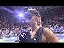 Супер звезда Машка Шарапова прокомментировала свою победу над эпатажной Алёнкой Остапенко в 1 16 финала US Open 2018