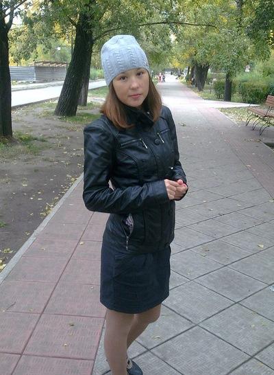 Диана Уксекова, 28 июня 1991, Таштып, id165728104