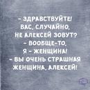 Дмитрий Поляченко фото #49