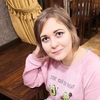 Надежда Вешкурцева