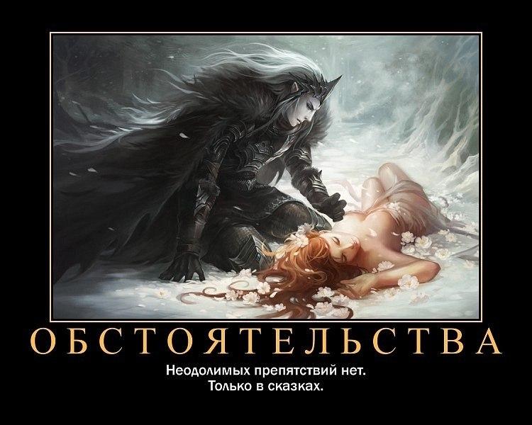 Тон вызвал фильмы и сериалы онлайн россиские был мертвецом каком-то
