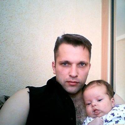 Слава Слава, 1 декабря 1982, Владивосток, id194653611
