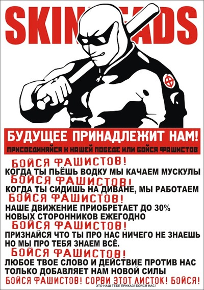 Alex Koehler, 7 января 1994, Москва, id198686466