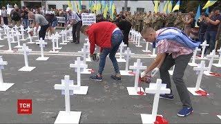 Роковини трагедії. Рідні загиблих під Іловайськом встановили сотні хрестів під посольством РФ