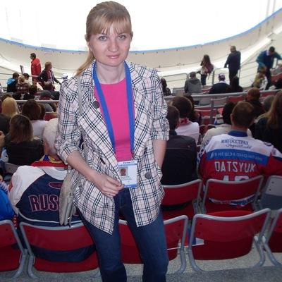 Алена Калашникова, 15 июля , Сочи, id18843568