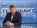 Восточный экспресс Челябинск 360 от 04.07.2018