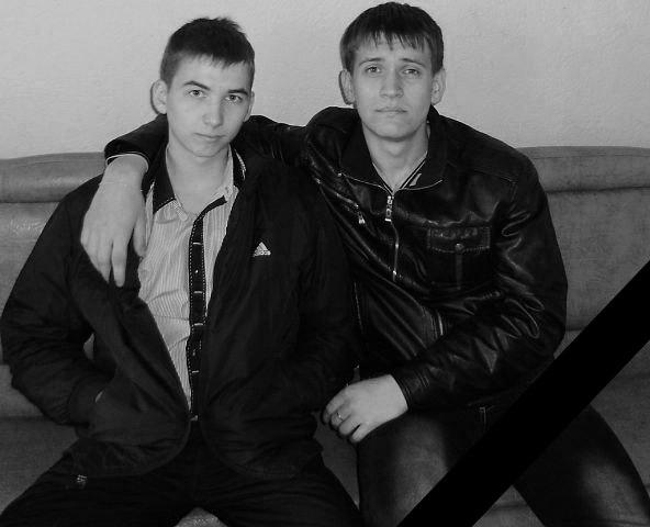 Александр Чухранов и Владислав Михеев умерли от угарных газов