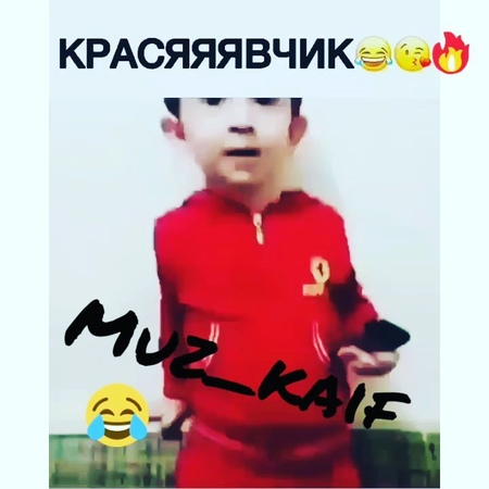 "@muz_kaif on Instagram: ""Я красЯЯЯЯвчик😎😎😎 muz_kaif muz musica красавчик красава top topmodel insta instagram"""