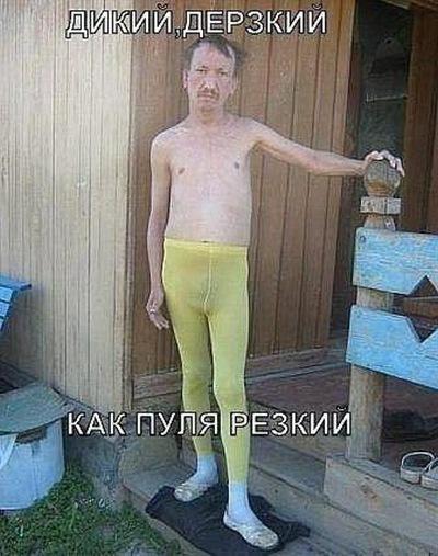 Владимир Терентьев, 2 июня , Ухта, id35064498