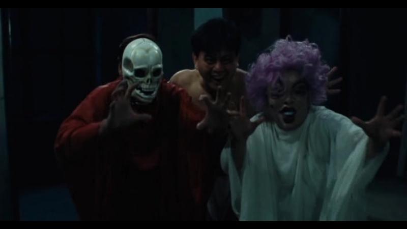 1992 Мои счастливые звезды 5. Пендаль привидению / Поймать призрак
