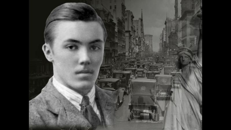 ИДЕАЛ ЧЕЛОВЕКА. Юрий Николаевич РЕРИХ