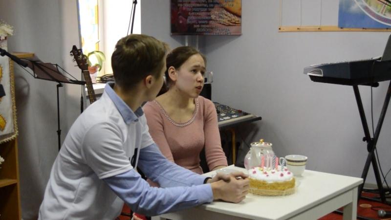 Сценка День рождение Дианы