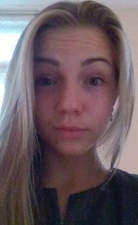 Даша Кривоногова, 29 августа , Санкт-Петербург, id225248686