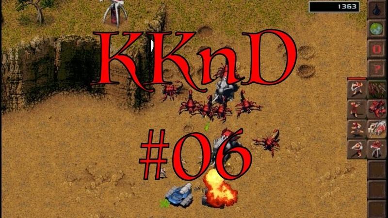 KKND 06 - Прохождение - Уровень 9 (Выжившие и мутанты) [GIHTP]