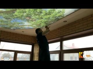 Полупрозрачный натяжной потолок со светодиодной подсветкой👍
