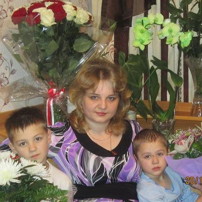 Людмила Курган, 20 ноября 1975, Санкт-Петербург, id210659282