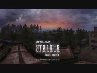 STALKER LOST ALPHA DS SREAM