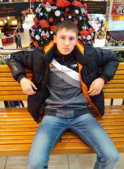 Андрей Герлейн, 10 февраля 1993, Копейск, id199089075