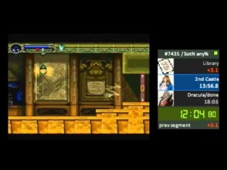 Castlevania: Symphony of the Night speedrun in 17:55