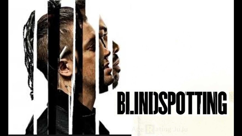 Слепые пятна Blindspotting трейлер 2018