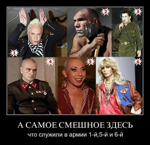 Могерини уверена, что санкции против России будут продлены - Цензор.НЕТ 969