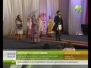 Приоделись Фестиваль традиционной одежды Костюм Русского Севера в Архангельске