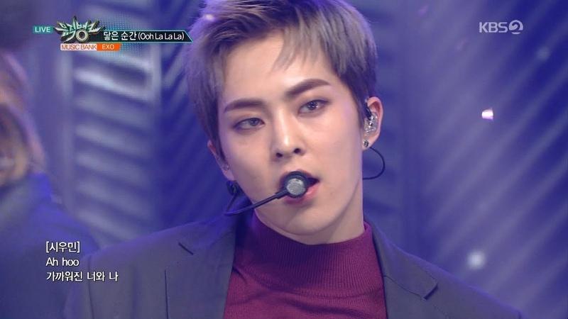 EXO 엑소 Comeback Stage '닿은 순간 (Ooh La La La)' KBS MUSIC BANK 2018.11.02