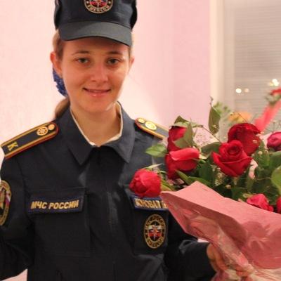 Диана Коновал, 8 сентября 1995, Санкт-Петербург, id7917857