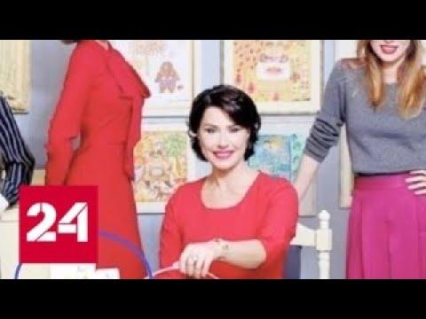 В Грузии разгорается скандал из-за пророссийской рекламы - Россия 24