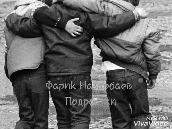 Фарик Назарбаев подростки 2017 new
