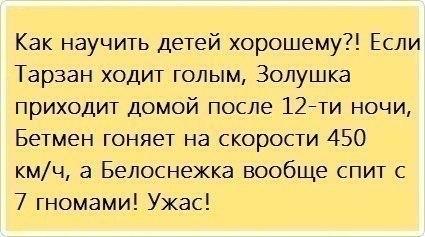 http://cs409628.vk.me/v409628381/24fc/i4Ezic0hbcs.jpg