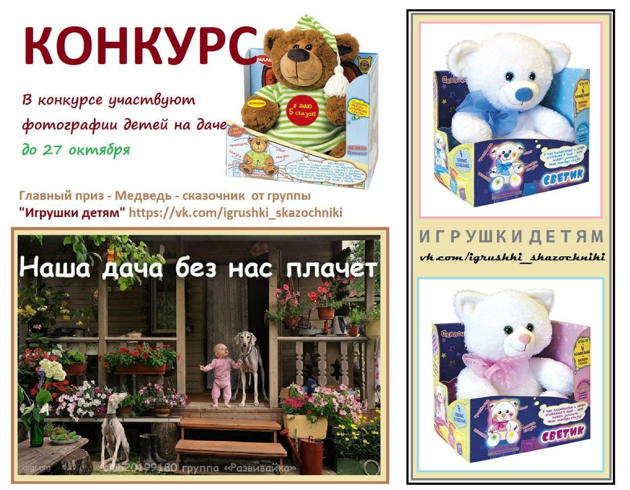 http://cs14102.vk.me/c540100/v540100251/a4b0/azIXzBz-v7s.jpg