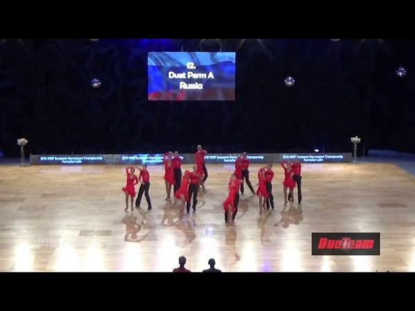 DueTeam Perm RUS 2018 Europe Formation FINAL One Heartbeat