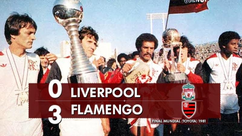 Liverpool 0 x 3 Flamengo - Melhores Momentos (HD 720p) Final Mundial de Clubes (Toyota) 1981