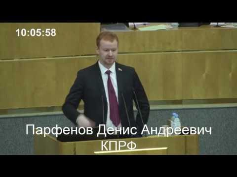 17.05.18 Майские указы президента 2012 года провалены, как будем выполнять новые майские указы?