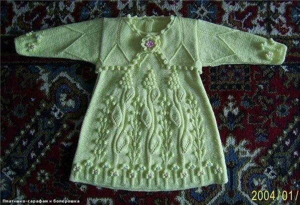 Вязание для детей спицами, схемы, описания детских