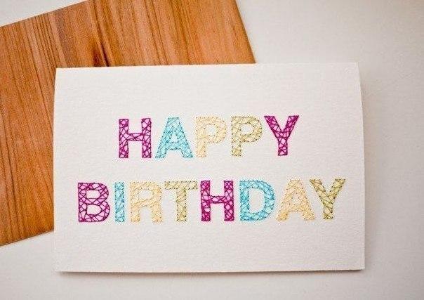 Как сделать открытку для брата на день рождения своими руками фото