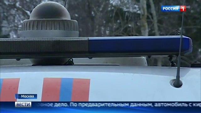 Вести-Москва • Пострадавшие в аварии на Варшавском шоссе остаются в тяжелом состоянии