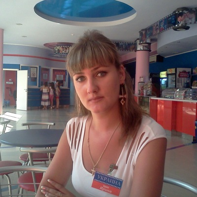 Ирина Щербакова, 5 ноября 1987, Измаил, id154456392