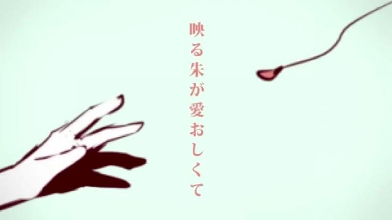 昨日アップした新曲です よろしくおねがいします music須田景凪 movieアボガド6@avogado6 レド須田景凪