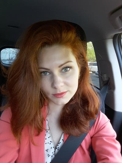 Ирина Изосимова