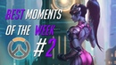 OVERWATCH 2 BST MMNTS OF THE WEEK