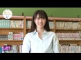 「制コレ18」杉本愛莉鈴PR動画